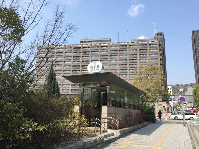 神戸市営地下鉄西神・山手線「県...